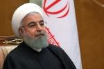 Роухани назвал США угрозой ближневосточного региона и всего мира