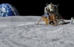 В NASA подсчитали стоимость присутствия на Луне