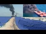 Иран перед взрывами на танкерах пытался сбить дрон США – СМИ