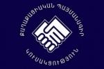 Մեկնարկել է «Քաղաքացիական պայմանագիր» կուսակցության համագումարը (տեսանյութ)