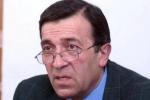 Զարեհ Սինանյանի նշանակումը վարչապետի կողմից կոռուպցիայի դրսևորո՞ւմ է