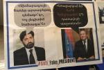 Կայացավ #Anti_Fake_PRESIDENT խորհրդանշական բողոքի ակցիան (տեսանյութ)