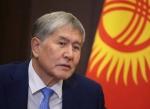 Ղրղզստանի խորհրդարանը մեղադրանքներ առաջադրեց երկրի նախկին նախագահ Աթամբաեւի նկատմամբ