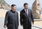 Си Цзиньпин впервые посетит КНДР с государственными визитом