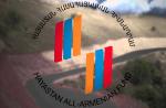 Никол Пашинян и Армен Саркисян участвуют в ежегодном собрании Всеармянского фонда «Айастан» (прямой эфир)