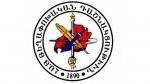 ՀՅԴ ՄՈՀ գրասենյակի տեսակետը ՀՀ ԱԺ-ում 2016թ. ապրիլյան գործողությունների հանգամանքներն ուսումնասիրող քննիչ հանձնաժողովի վերաբերյալ