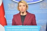Վրաստանի ՄԻՊ–ը հայտարարություն է տարածել