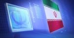 США провели кибератаку против иранской шпионской группы – СМИ