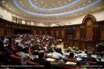 ԱԺ արտահերթ նիստը (ուղիղ միացում)