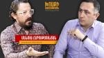 Ժողովուրդը Նիկոլից զզվելու է․ Մենուա Հարությունյան (տեսանյութ)