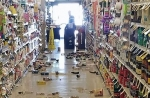 Самое сильное землетрясение в Калифорнии за последние 25 лет