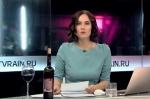 «Дождь» հեռուստաընկերության հաղորդավարը եթեր է դուրս եկել վրացական գինին սեղանին