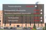 Երևանի առատ աղբն ու պարգևավճարները
